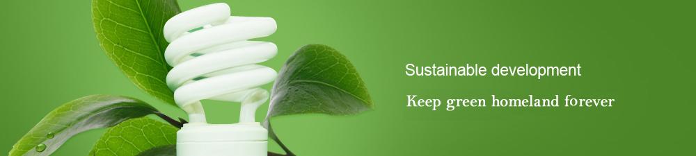 持续发展永保绿色家园